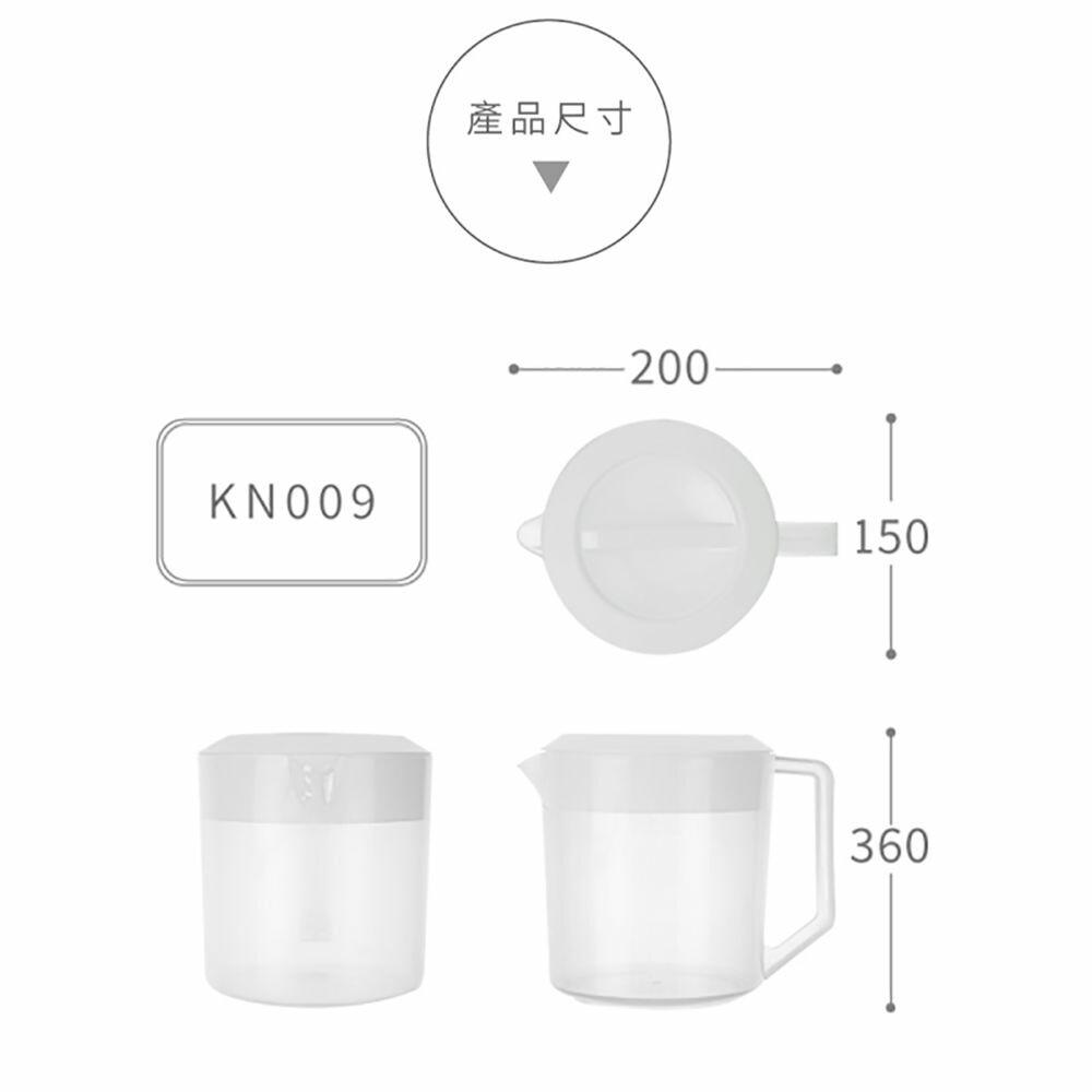 聯府 白雪冷水壺:KN-009/KN-067