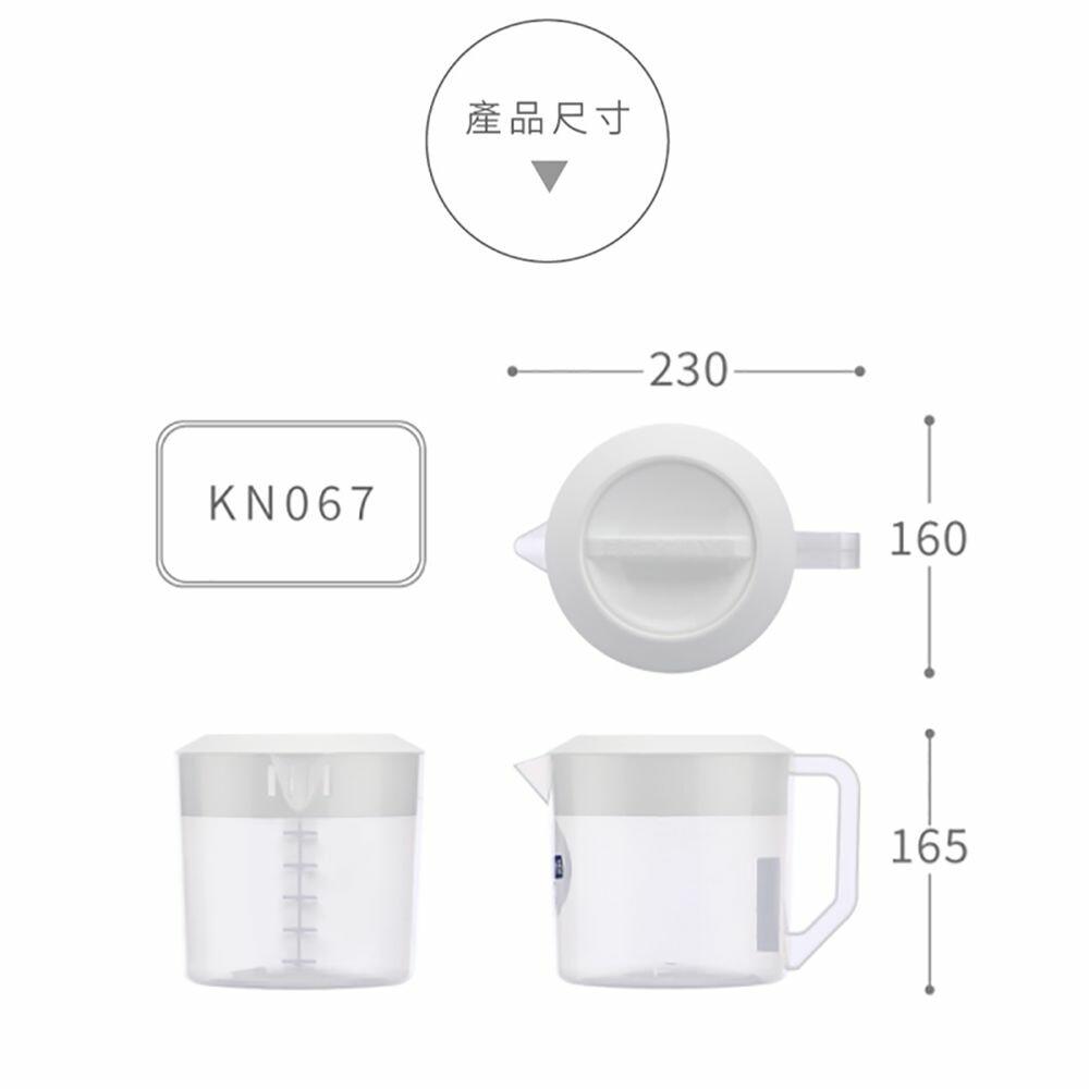 聯府 中/白雪009冷水壺(2L/2.5L) KN-009 KN067