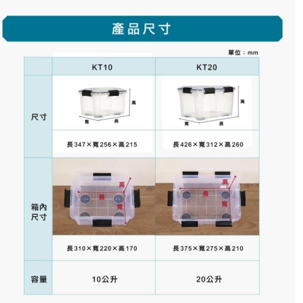 KEYWAY Fine透明防潮整理箱55L附輪 收納箱