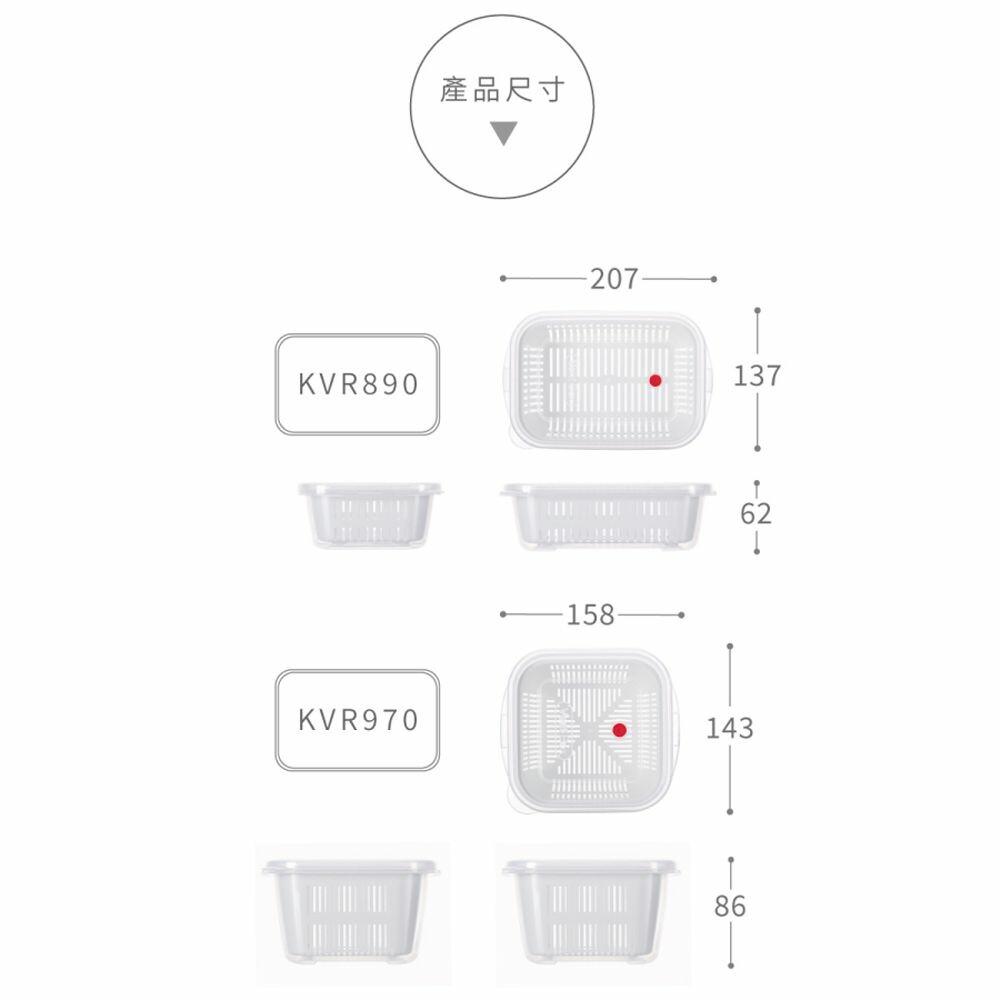 聯府 小廚師長型保鮮盒 KVR890 KVS970