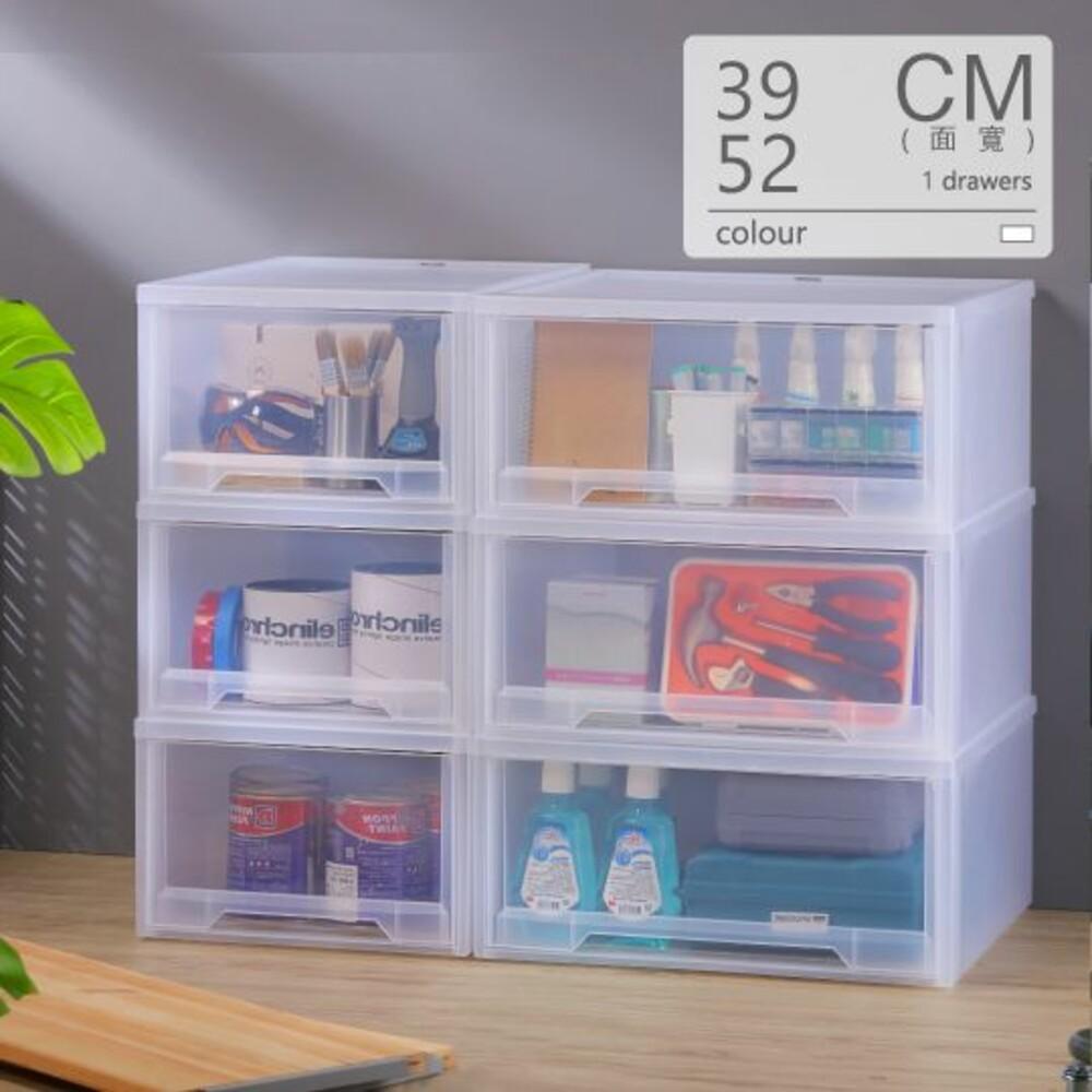 MIT 無印透明抽屜整理箱(單個):30L 收納箱