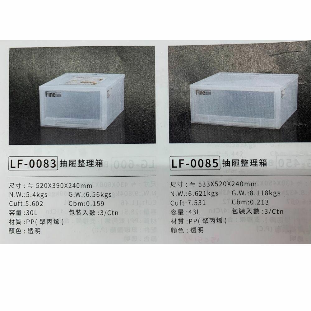 MIT 無印風透明抽屜整理箱 收納箱:8L/9L/12L/18.5L/21L/30L/32L/43L