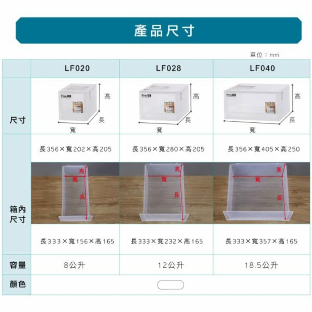 MIT 無印風透明LF系列整理箱:12L 單個