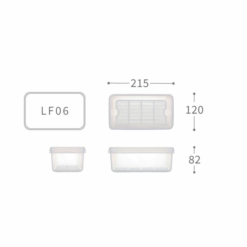 聯府 名廚保鮮盒6號 LF06