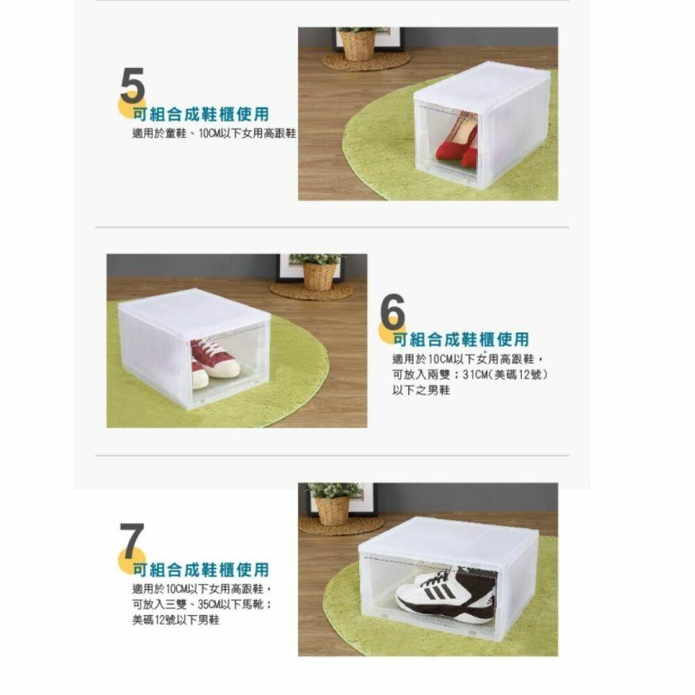收納箱/透明前拉/簡約日式/MIT台灣製造 前拉式整理箱17L: LF128