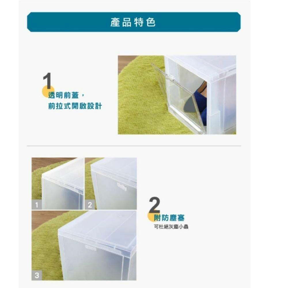 收納箱/透明前拉/簡約日式/MIT台灣製造 前拉式整理箱26L:LF-140