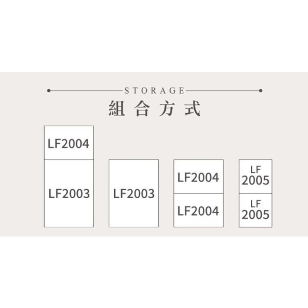 聯府 Fine隔板整理盒附輪(小) LF-2005