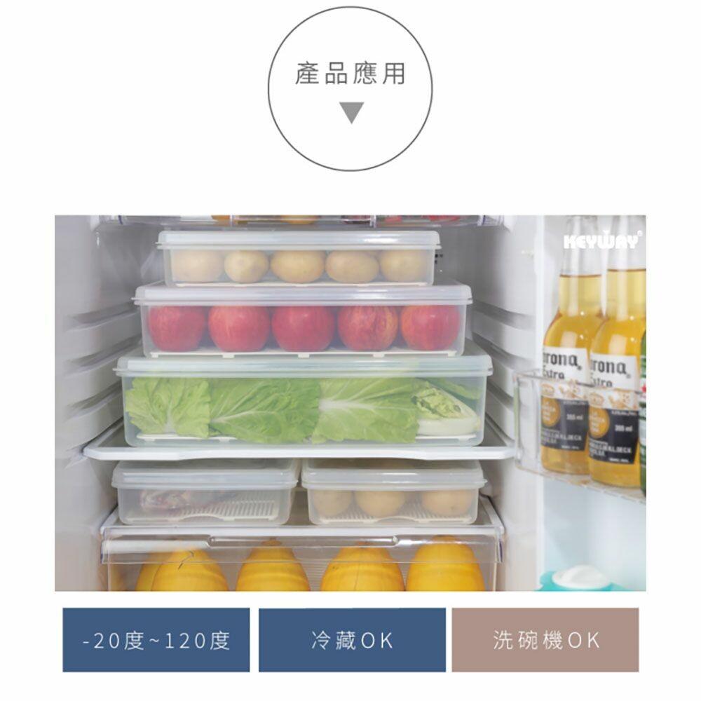 聯府 名廚B1長型保鮮盒 LFB1