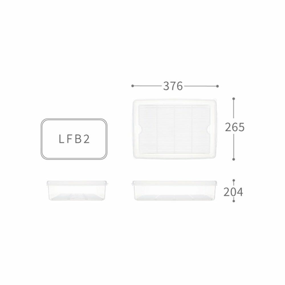 聯府 名廚B2長型保鮮盒 LF-B2