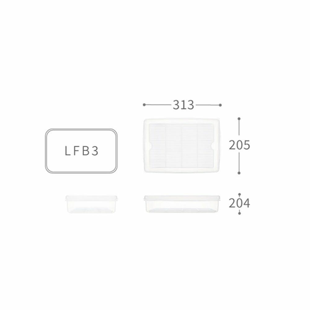 聯府 名廚B3長型保鮮盒 LFB3