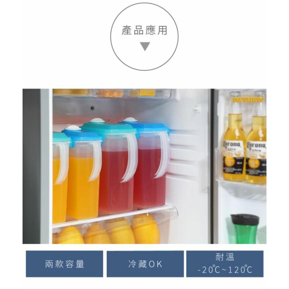 聯府 名廚冷水壺3.8L  LFQ-3800