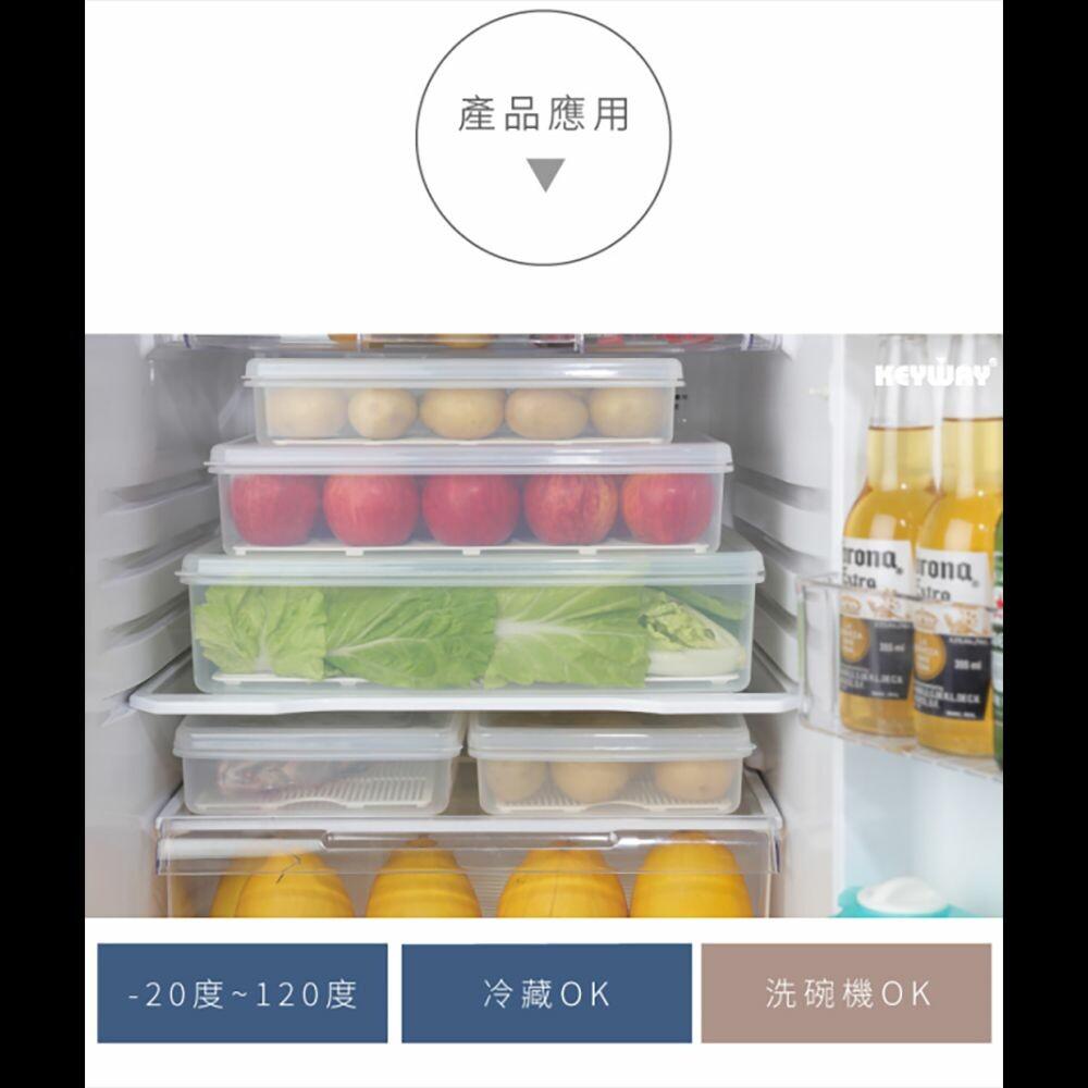 聯府 名廚1號瀝水保鮮盒 LM01