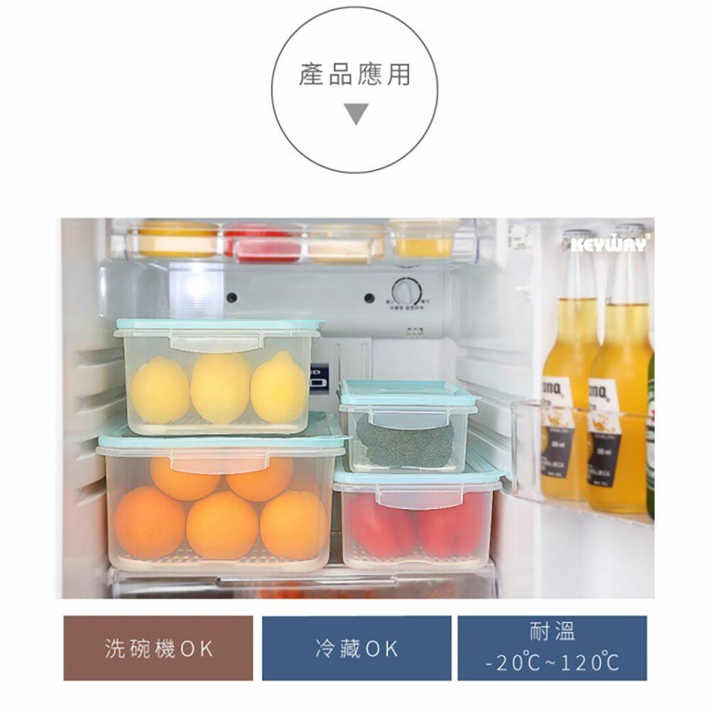 聯府 廚藝3號長型4.5L保鮮盒 LS-13