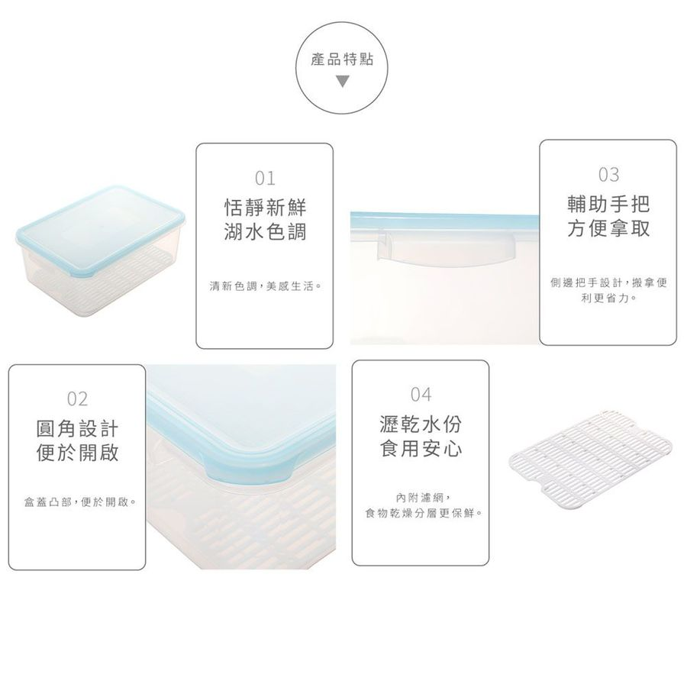 聯府 廚藝4號2.5L長型保鮮盒 LS-14