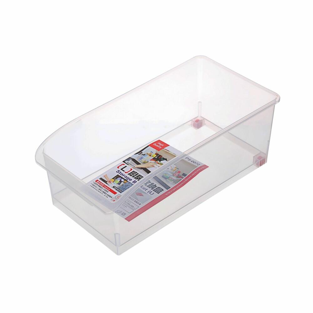 KEYWAY-P-50072-聯府 廚房收納盒L P-50072