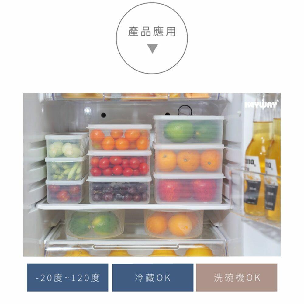 聯府 長流線型保鮮盒 P2-9003