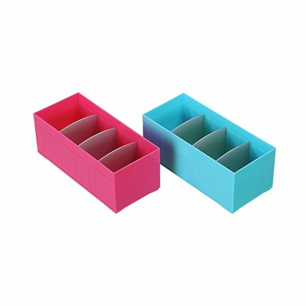 KEYWAY-P20032-聯府 金砂2號收納盒 P2-0032 小物收納盒