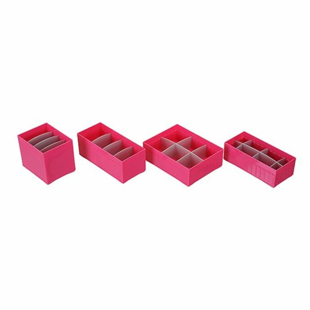 聯府 金砂4號收納盒 P2-0034 小物收納盒