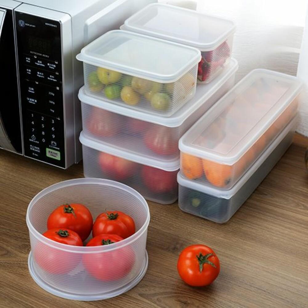 聯府 中流線型保鮮盒 P29002 封面照片