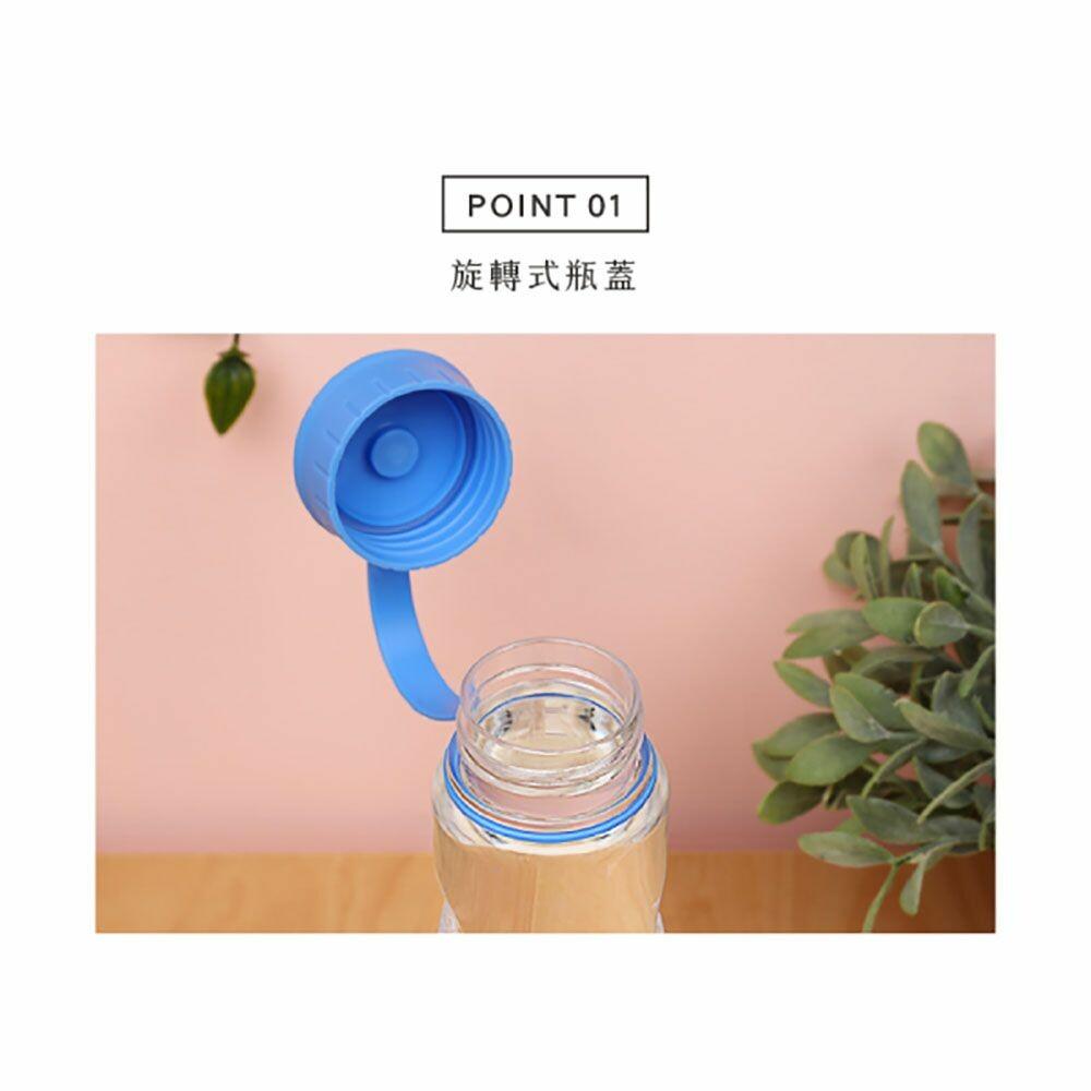 聯府 水噹噹運動水壺