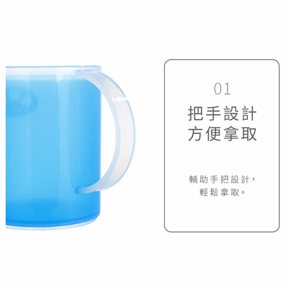 聯府 彩玉雙色口杯中 P30001