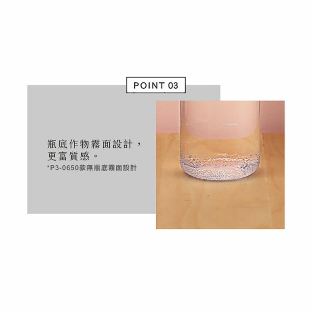 聯府 水噹噹500CC運動壺 P3-0500