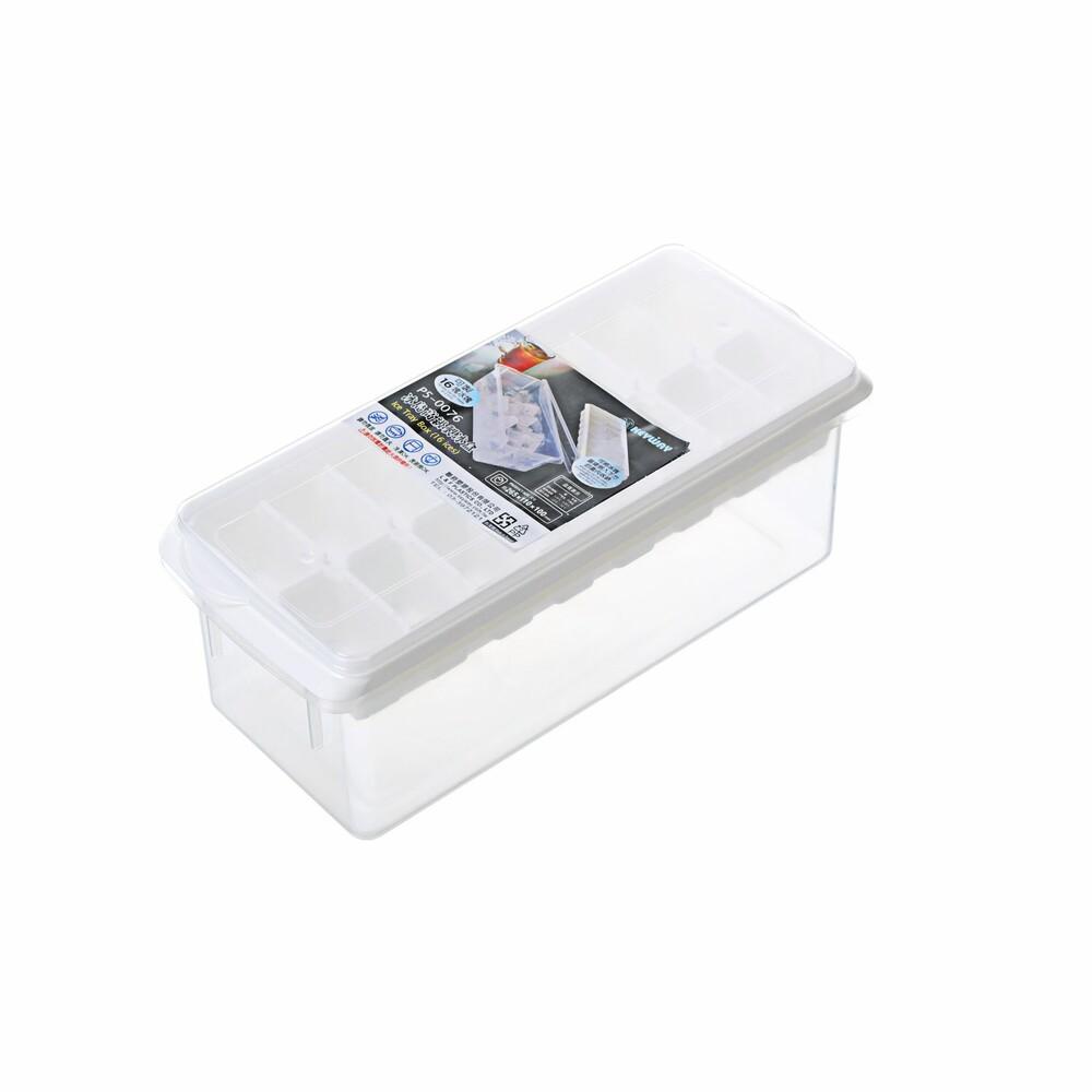 聯府 冰島高級製冰盒P5-0076