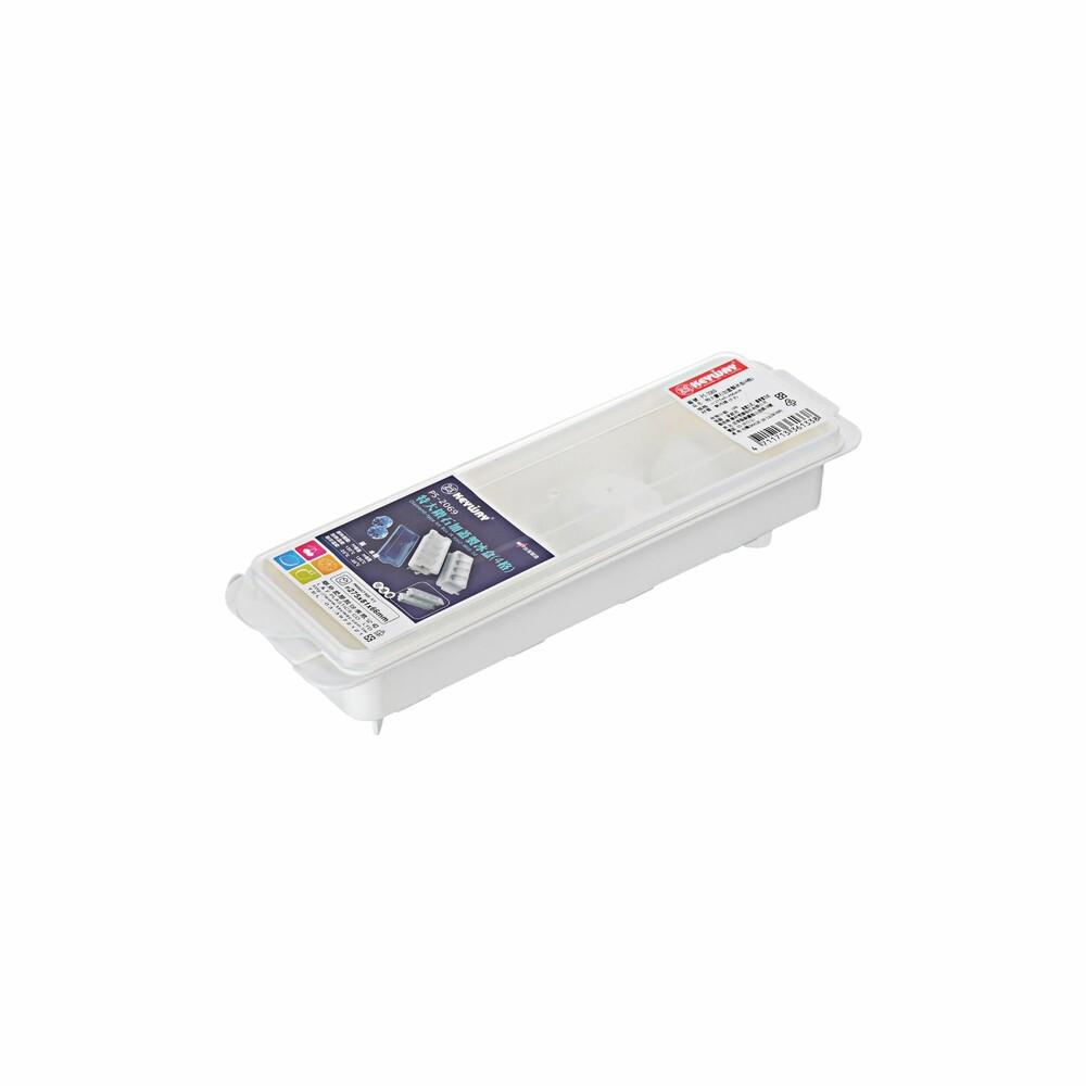 聯府 鑽石加蓋製冰盒4格  P5-2069