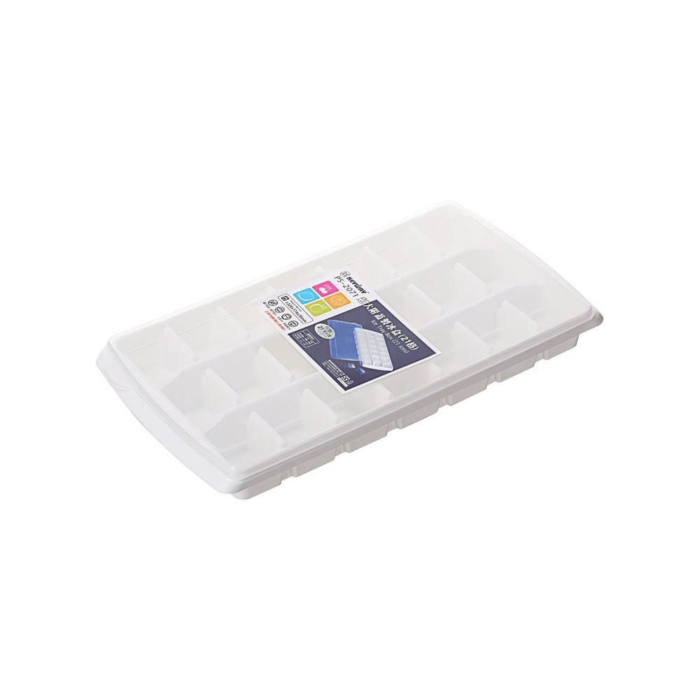 聯府 超大附蓋製冰盒21格P5-2071
