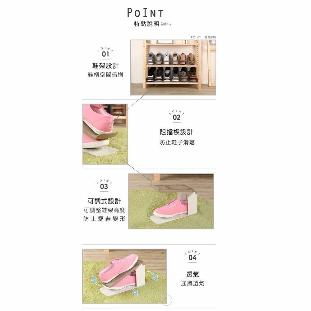 聯府 高橋鞋架 P50027