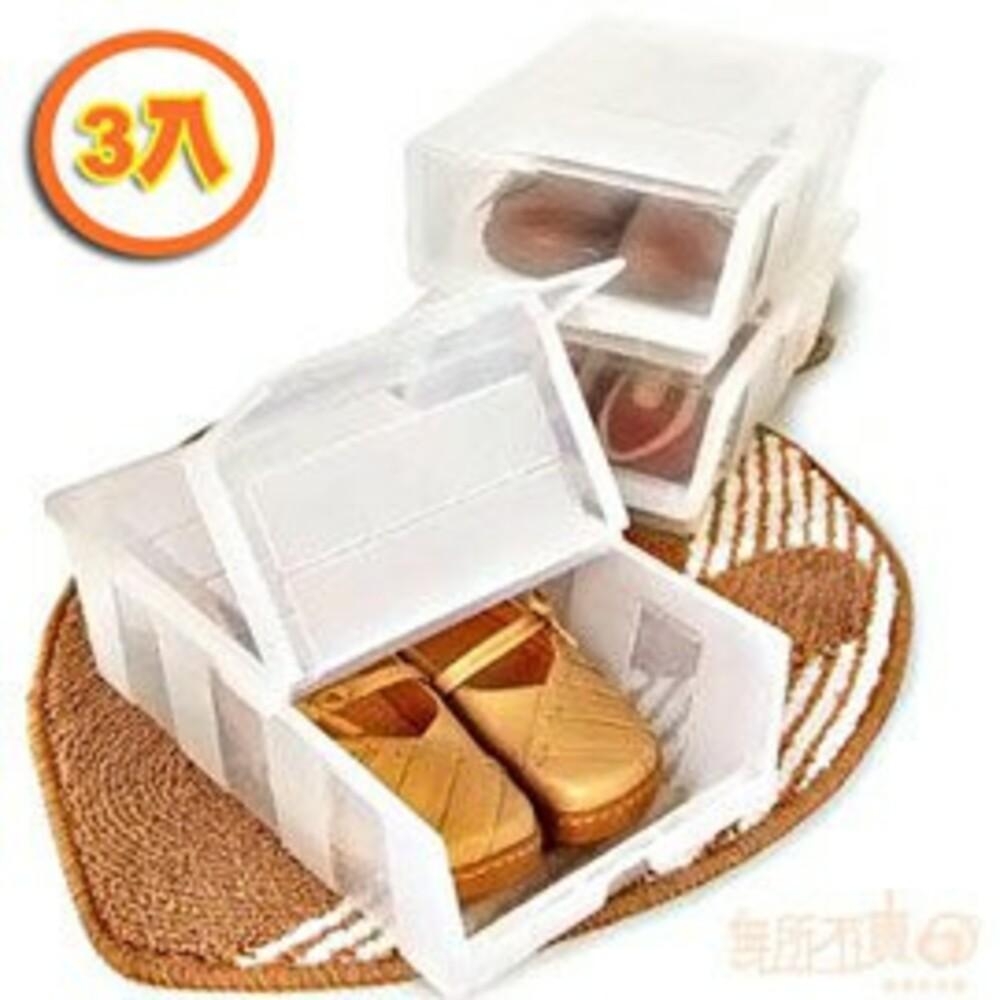 KEYWAY-P50038-聯府 全家鞋盒3入/組 P50038