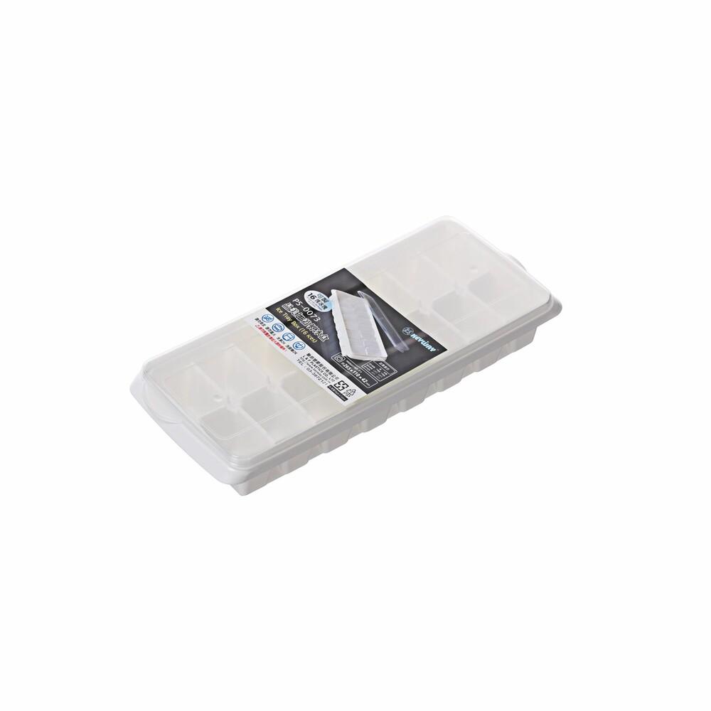 KEYWAY-P50073 - 聯府 晶美16格加蓋製冰盒 P5-0073