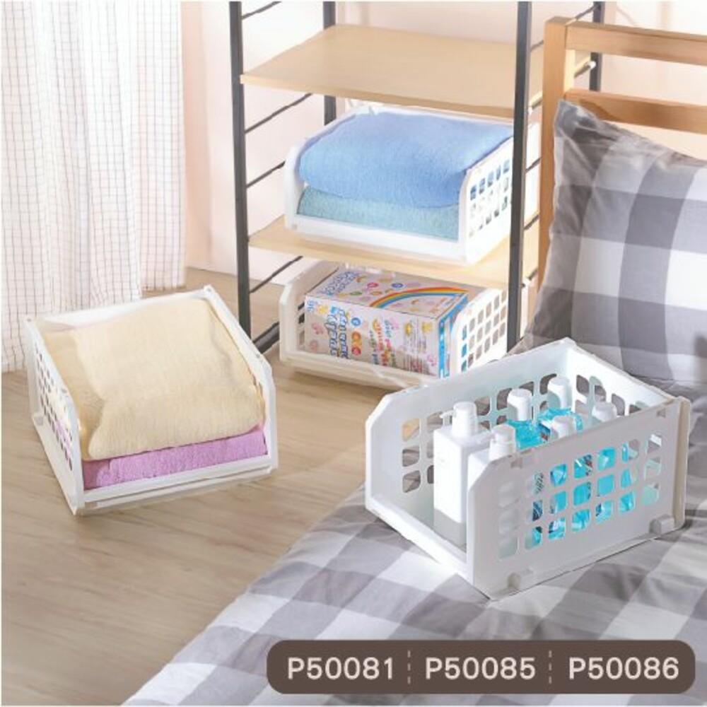 KEYWAY-P50085-聯府 開放式整理架(XL) P50085