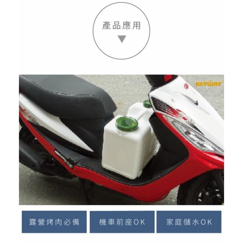聯府 螃蟹兩用儲水桶10L P8-0910  水箱