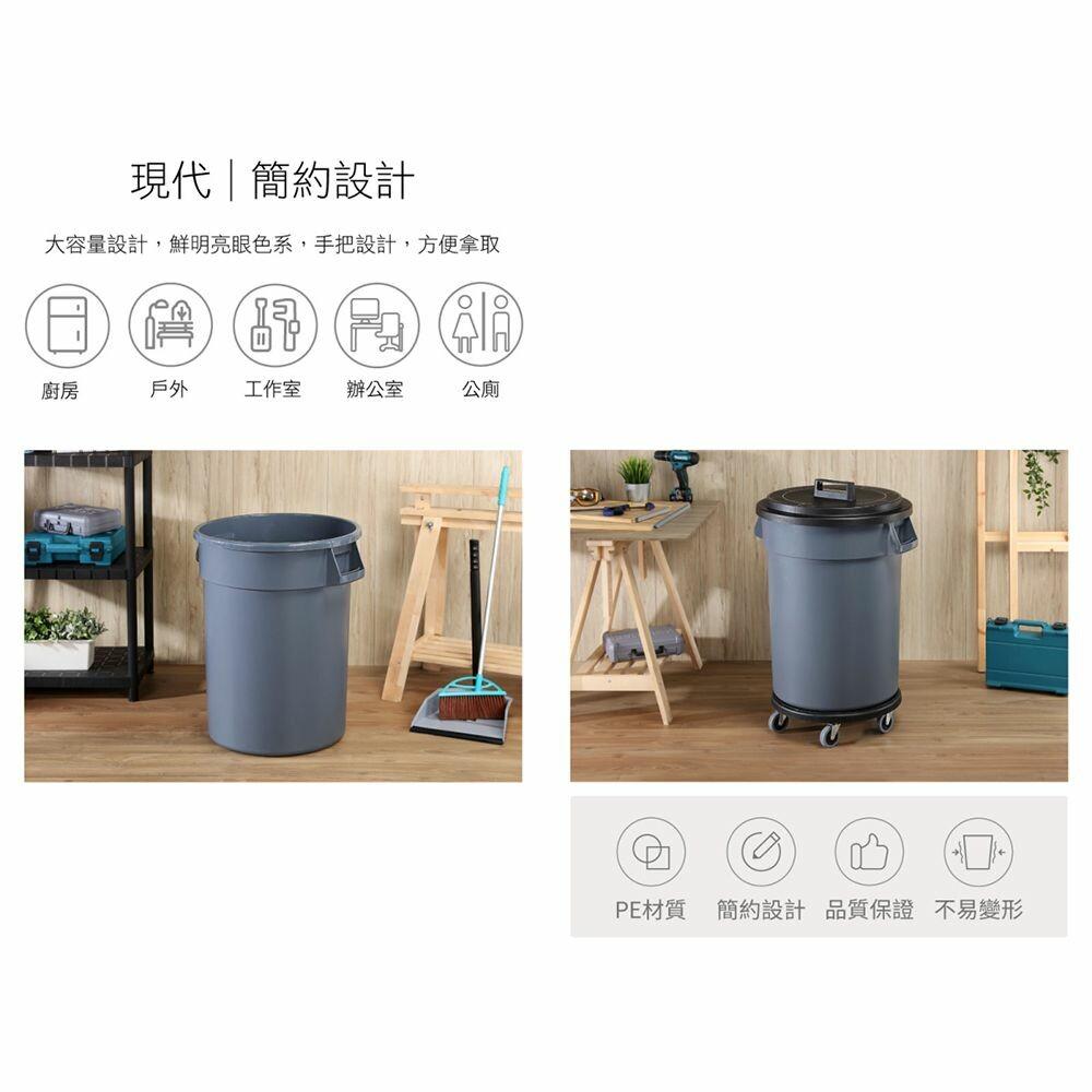 聯府 商用圓型130L上蓋-(黑) PCL-1306