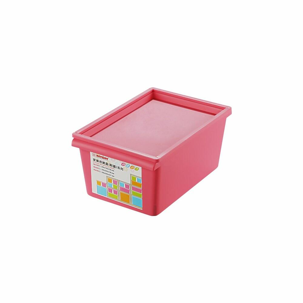KEYWAY 家樂PQ-302收納盒(附蓋)24L/玩具收納盒
