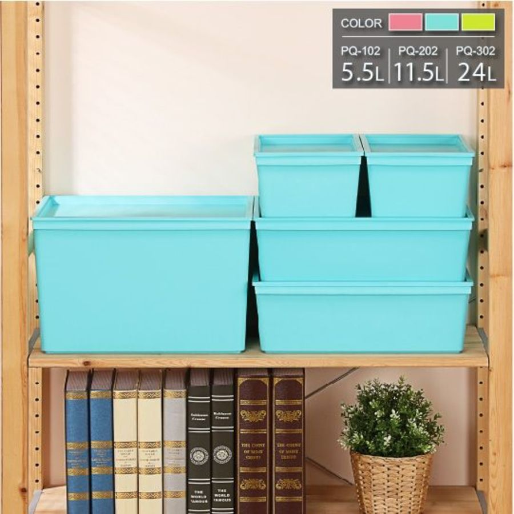 KEYWAY-PQ-302-KEYWAY 家樂PQ-302收納盒(附蓋)24L/玩具收納盒