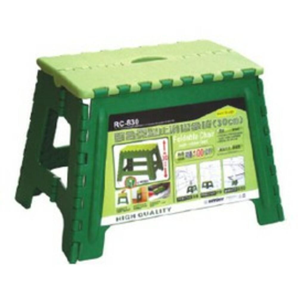 KEYWAY-RC830 - 聯府 百合寬型止滑摺合椅 RC830