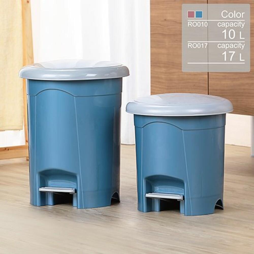KEYWAY-RO017-聯府 朝代圓型17L垃圾桶 RO017