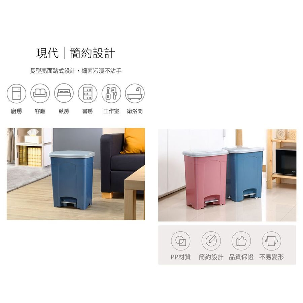 聯府 現代中型15L垃圾桶 SO015