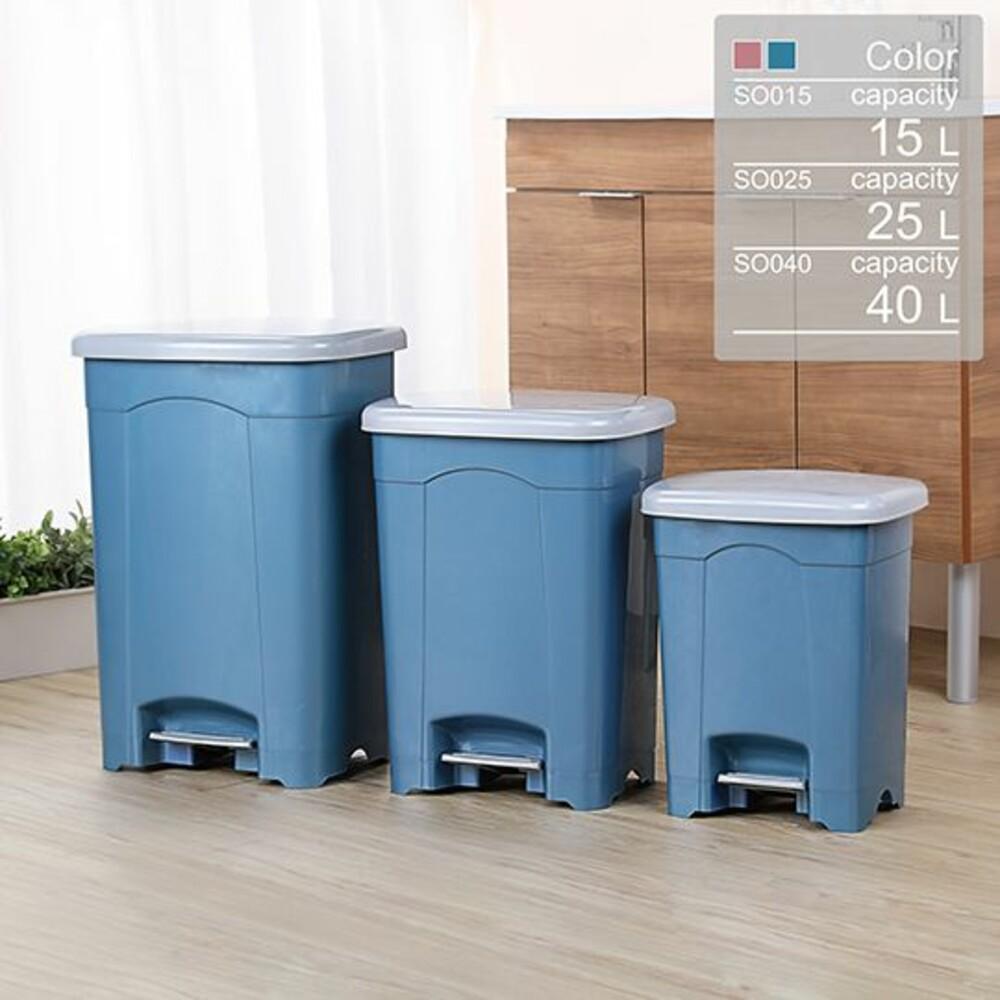 KEYWAY-SO025-聯府 現代25L垃圾桶 SO025