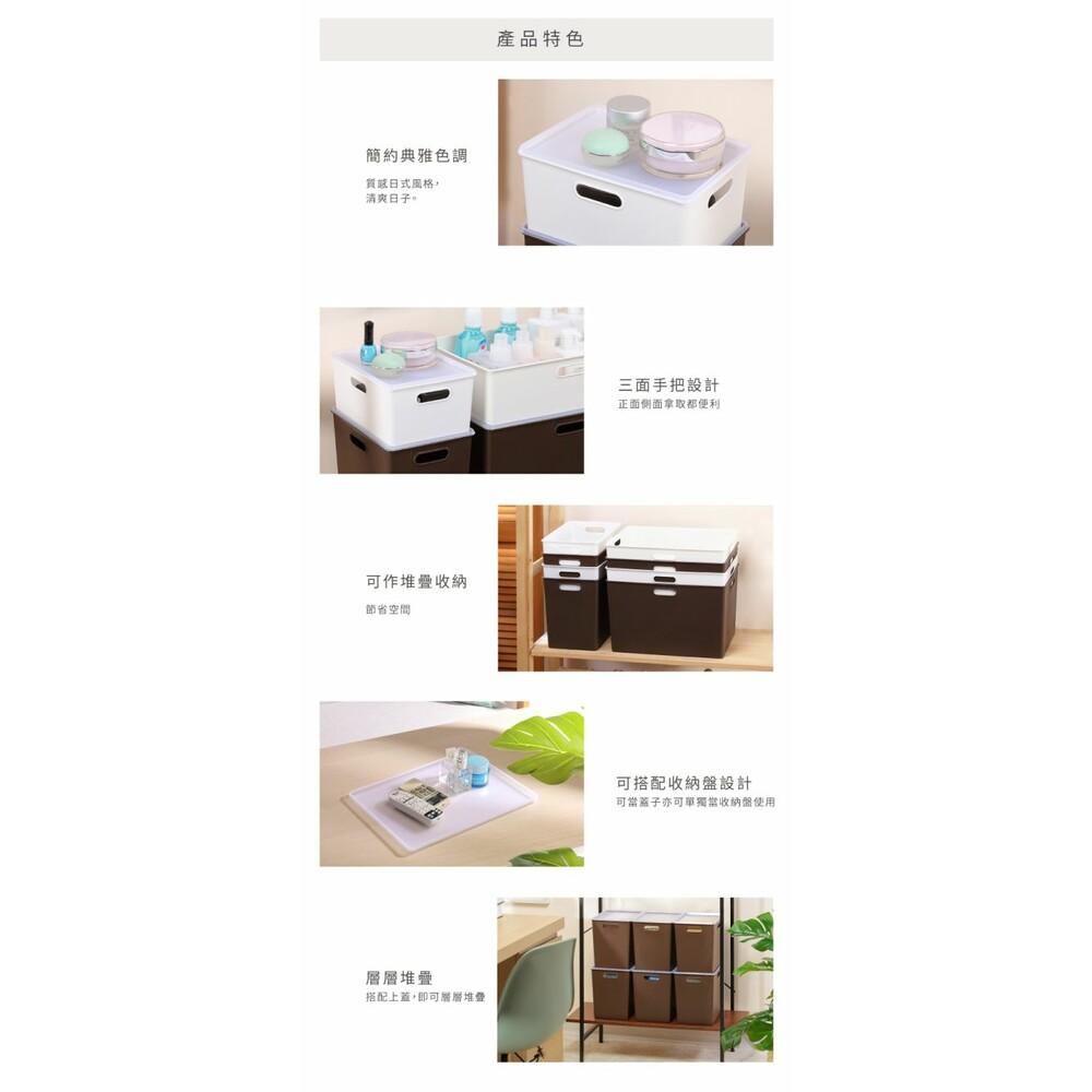 聯府 博多收納盒L/M(咖) TBD302 TBD202