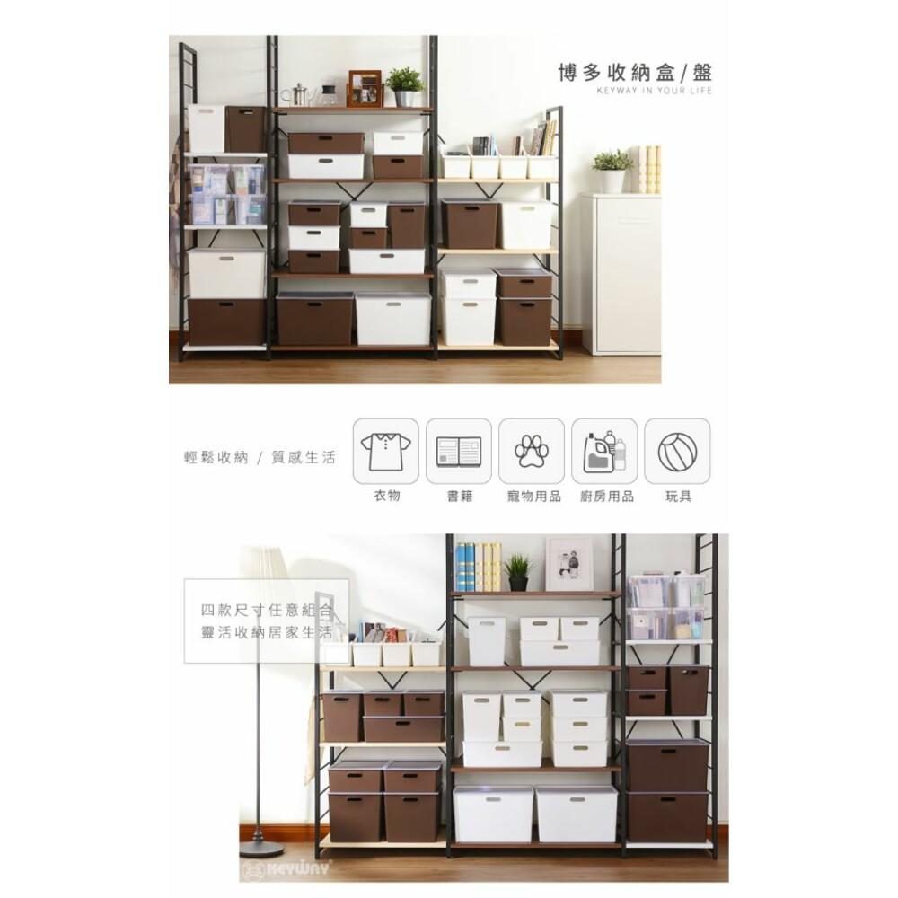聯府 博多收納盒XL:TBD40-1/TBD40-2