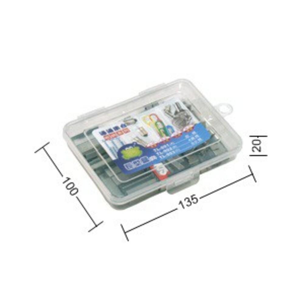 聯府 小A通通集合長型盒 TL001