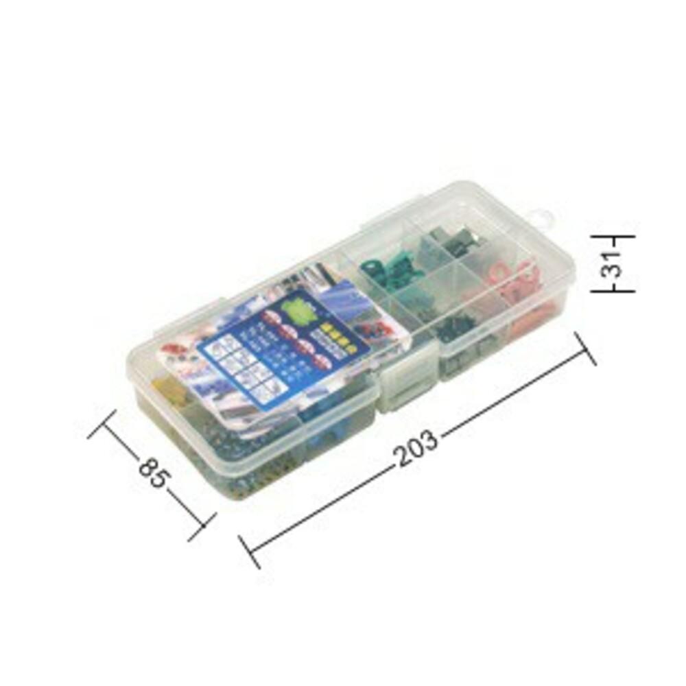 KEYWAY-TL103-聯府 中C通通集合長型盒 TL103