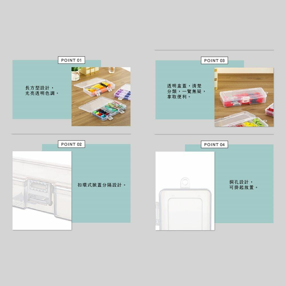 聯府 大B通通集合長型盒 TL302