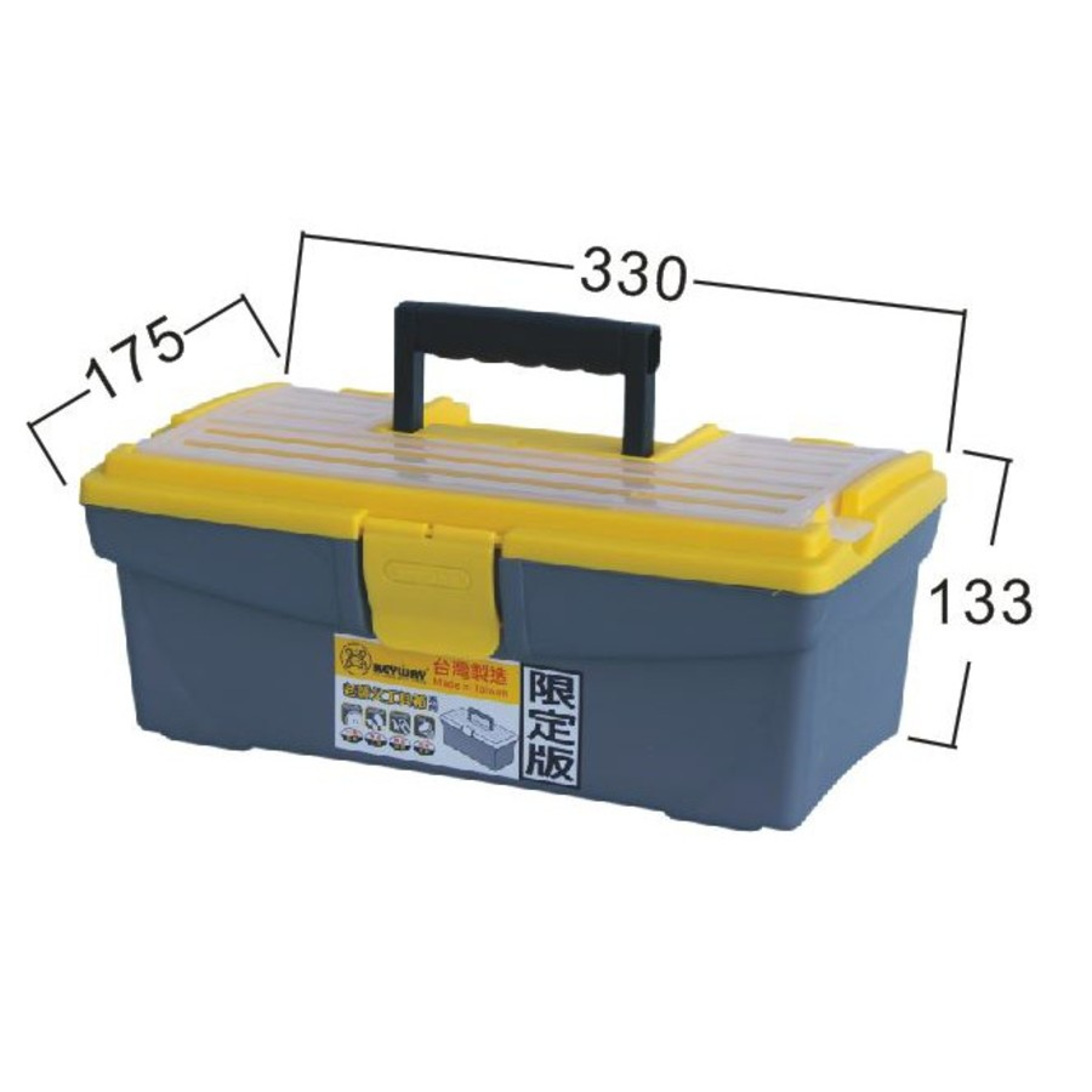 聯府 多功能工具箱 TL9012-1