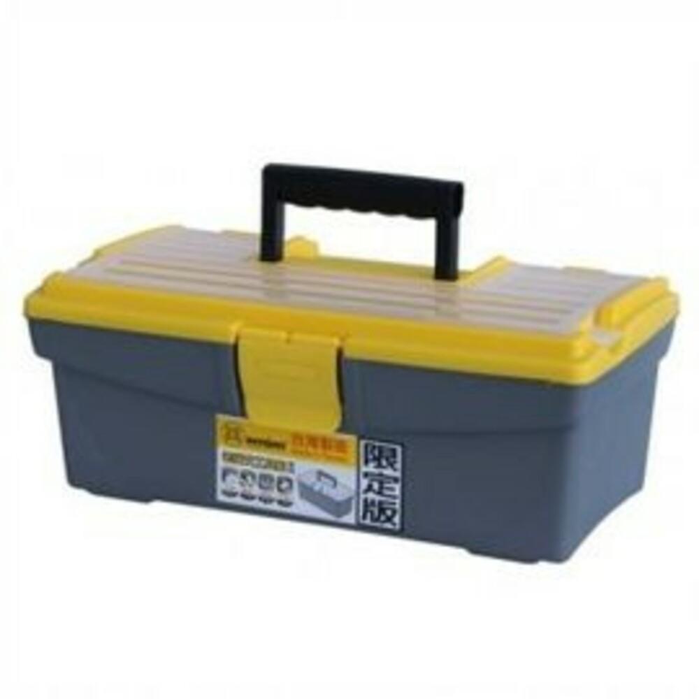 聯府 多功能工具箱 TL9012-1(M)