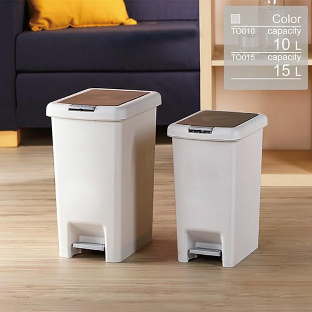 聯府 頂好10L雙開式垃圾桶 TO010 封面照片