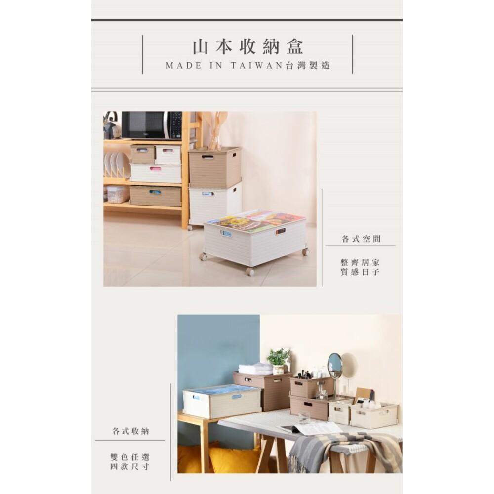 聯府 山本收納盒11.5L: UT-31
